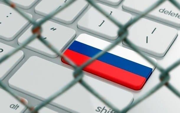 блокировка интернета в России