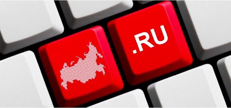 отключение интернета в России